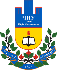 Université Nationale Yuriy Fedkovych de Chernivtsi – Ukraine
