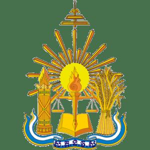 Université Royale de Droit et des Sciences Économiques – Cambodge
